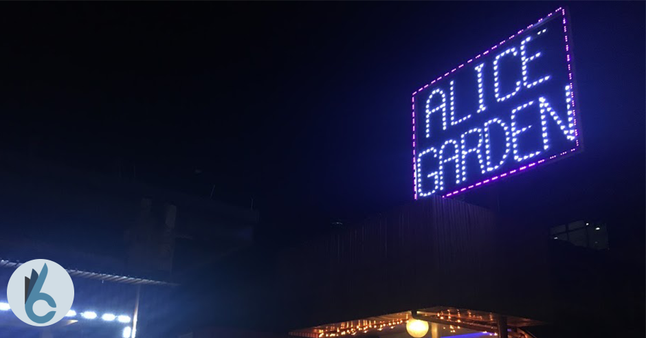 Bisaya Food Trip: Alice Garden Cafe and Resto Bar