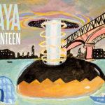 Mga Salidang Angay Atngan sa BINISAYA Film Fest 2017